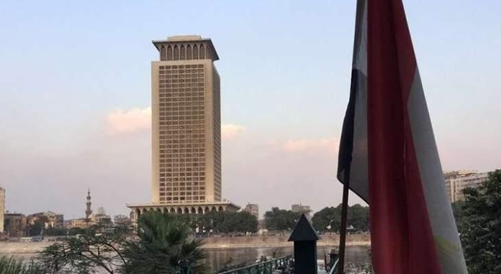 خارجية مصر: مشاورات سياسية مع تركيا لتطبيع العلاقات بين البلدين على المستويين الثنائي والإقليمي