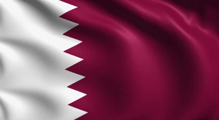 التليغراف: من غير الواضح حتى الآن ما هي التنازلات التي قدمتها قطر لفك الحصار