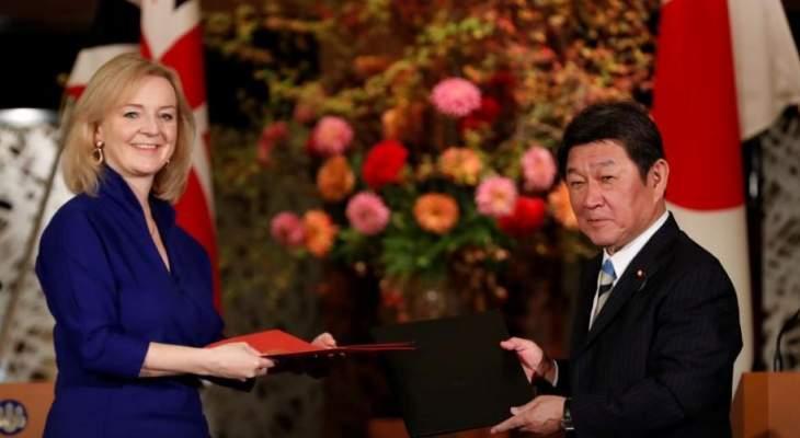 وزيرة التجارة البريطانية: توقيع أول اتفاقية تجارة حرة مع اليابان