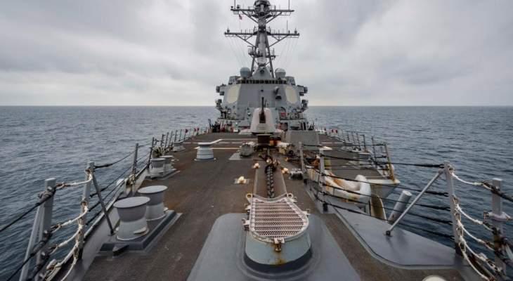 سفينة حربية أميركية تعبر مضيق تايوان في ظل توتر مع الصين حول كورونا