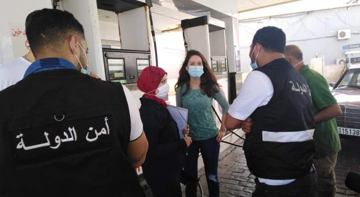 أمن الدولة: محاضر ضبط بحق مخالفين بمحطات وقود وإستهلاكيات بمدينة صور
