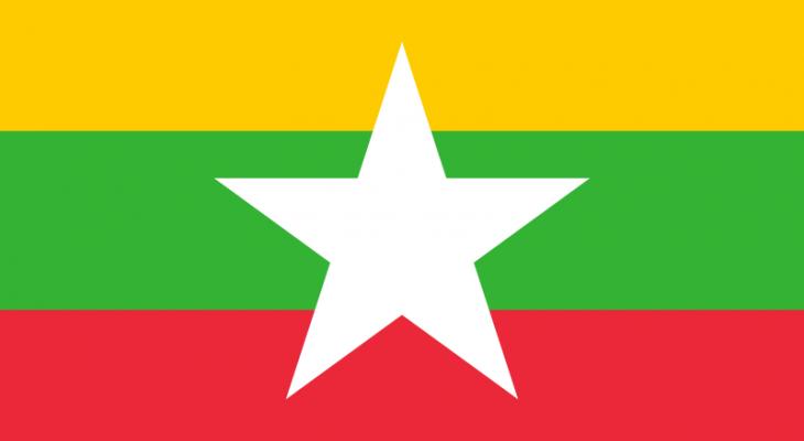 الغارديان:سلطات ميانمار تعتقل عضواً سابقاً بالبرلمان تابع لأقلية الروهينغا