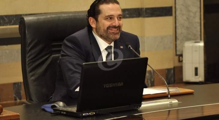 """""""المستقبل"""": الحريري ربح بتشكيل الحكومة وحافظ على التسوية الرئاسية"""