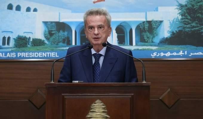 مصادر النشرة: رياض سلامة تعهد خلال الاجتماع مع رئيس الجمهورية الاستمرار بالدعم