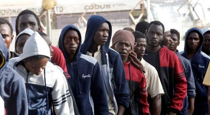 سلطات إسبانيا: تسلل 87 مهاجرا إلى إسبانيا من المغرب قفزا فوق السياج