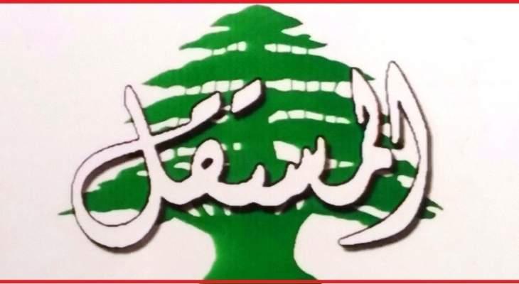 التيار المستقل: الحكومة اذا ولدت ستكثر الانقسامات في لبنان
