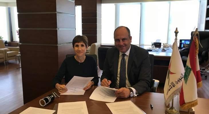 بو عاصي وقع اتفاقية لتجهيز مراكز الخدمات الانمائية