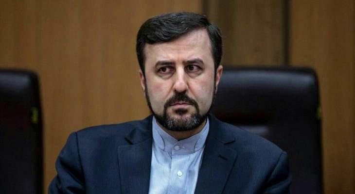 مندوب إيران لدى المنظمات الدولية بفيينا: لاستمرار النهج الحيادي لوكالة الطاقة الذرية