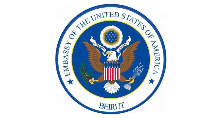 مسؤول بالسفارة الأميركية: التقارير عن عقوبات محتملة على سلامة غير صحيحة
