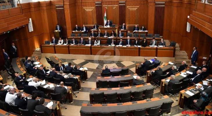 فرعية اللجان المشتركة ناقشت اقتراح قانون إنشاء المناطق الاقتصادية الخاصة