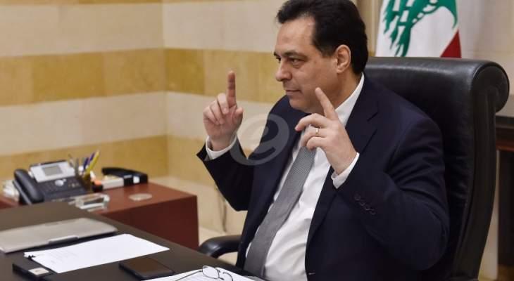 وصول رئيس الحكومة حسان دياب الى قصر بعبدا