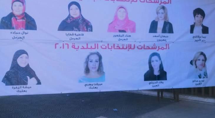 انتخابات البقاع وبعلبك الهرمل: ولاء المواطن لعائلته قبل حزبه؟!