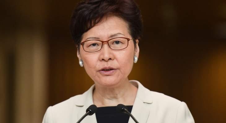 زعيمة هونغ كونغ لم تستبعد حصول تعديل وزاري: أولويتي هي استعادة النظام