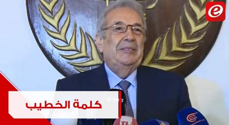 كلمة سمير الخطيب بعد لقائه المفتي عبد اللطيف دريان