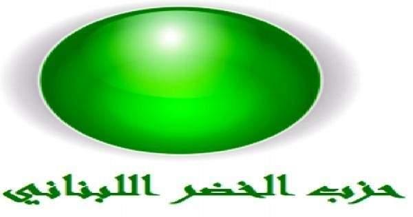 """حزب """"الخضر"""": للاسراع في موعد الاستشارات الملزمة وتأليف حكومة ثقة"""