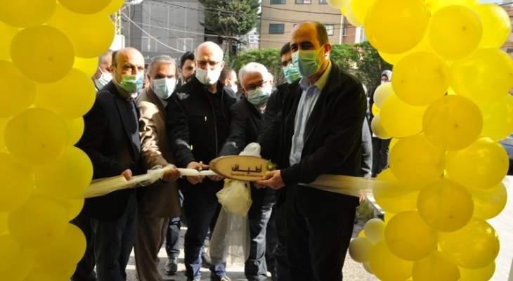"""مؤسسة """"الإمداد"""" افتتحت نقطة بيع للتلاميذ ذوي الحاجات الخاصة في حاروف"""