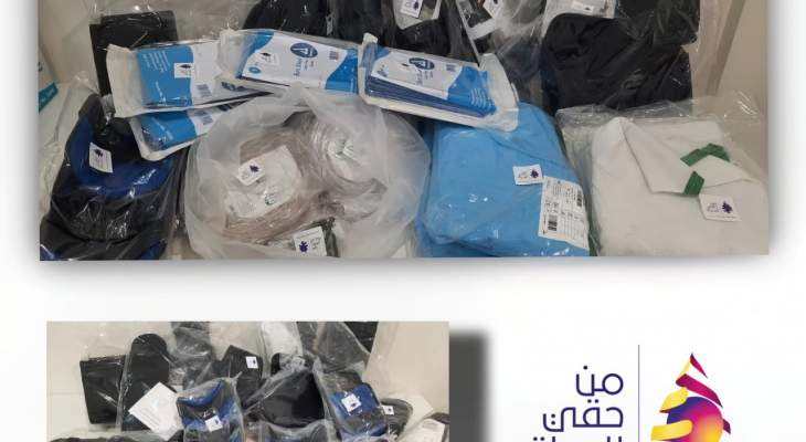 """جمعية """"من حقي الحياة"""" قدمت مجموعة من المستلزمات الطبية لمركز الدفاع المدني في جبيل"""