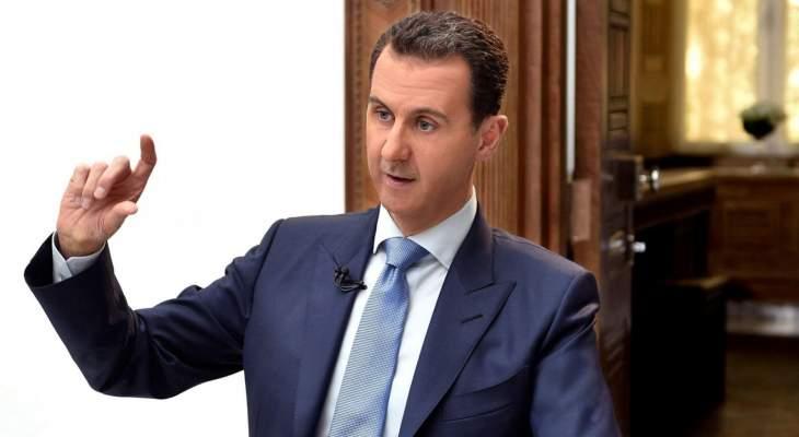 الأسد أصدر مرسوما يقضي بإعفاء مستلزمات صناعة المستحضرات البيطرية من الرسوم الجمركية