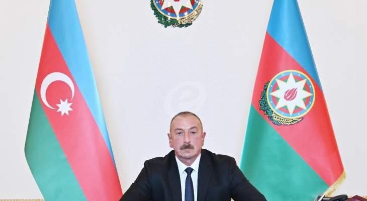 رئيس أذربيجان: أرمينيا لم تكن أبدا في وضع يرثى له كما هي عليه اليوم