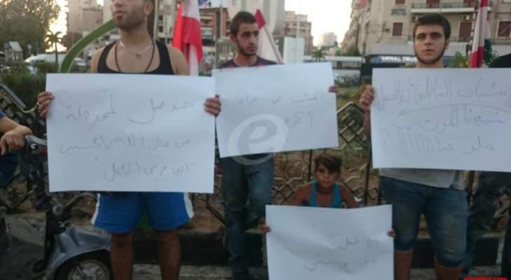اعتصام سلمي في طرابلس احتجاجا على زيارة باسيل