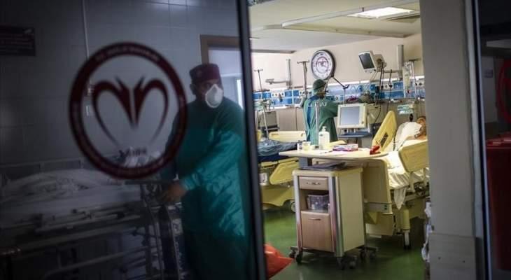 الصحة التركية: 288 وفاة و62606 إصابات جديدة بكورونا خلال الـ24 ساعة الماضية
