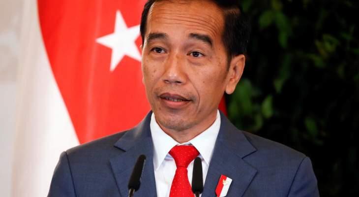 الرئيس الإندونيسي أعلن تشكلية حكومته الجديدة