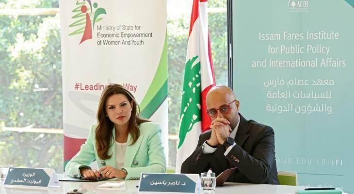 فيولات خيرالله الصفدي: العنف الذي تُواجهه المرأة في لبنان ارتفع بشكل ملحوظ