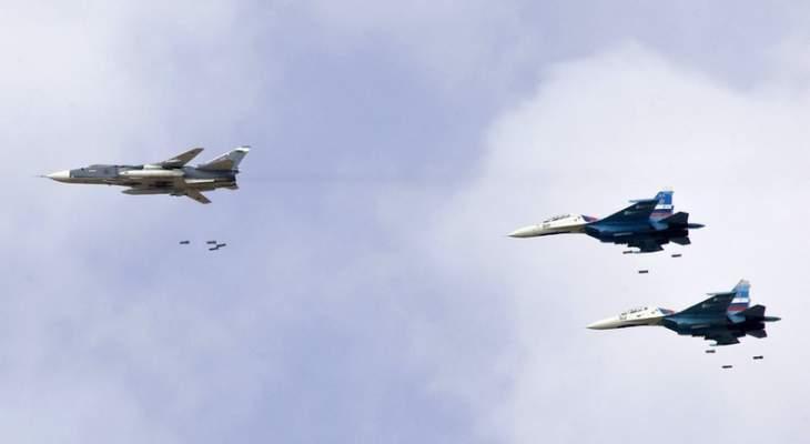 المرصد السوري: طائرات روسية نفذت نحو 90 غارة على البادية السورية خلال الـ24 ساعة الماضية