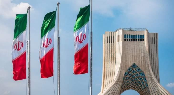 من سيكون رئيس إيران المقبل؟