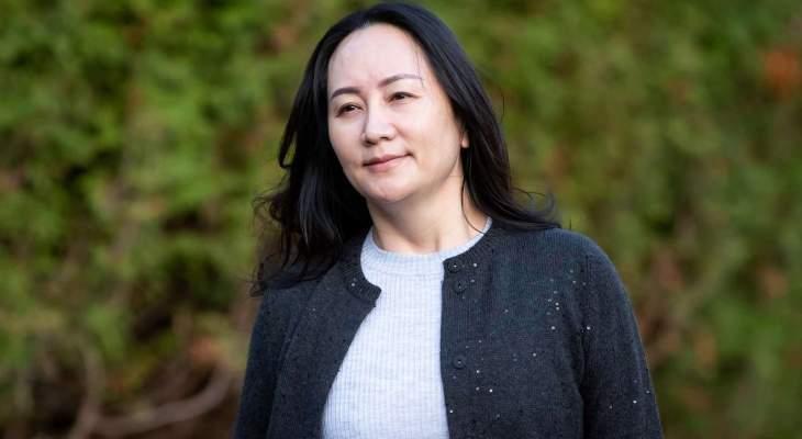 وول ستريت جورنال: واشنطن تجري مباحثات مع هواوي بشأن عودة مديرتها المالية إلى الصين