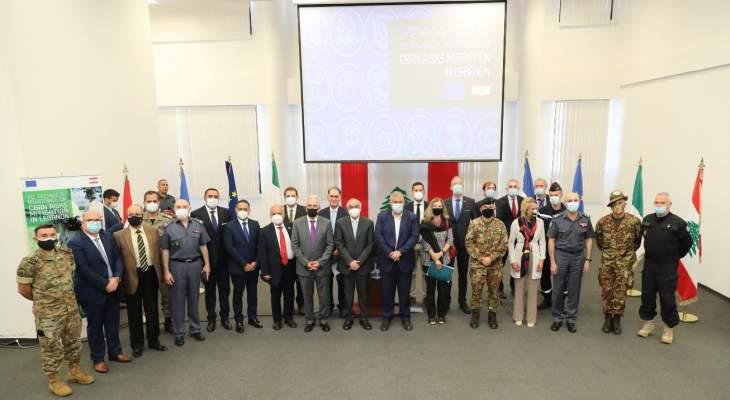 قوى الأمن: حفل اختتام مشروع مساعدة لبنان للحد من مخاطر المواد الكيميائية والإشعاعية والنووية