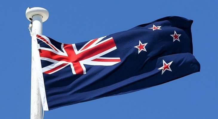 السلطات الصحية في نيوزيلندا ترصد أول إصابة بكورونا منذ شهرين