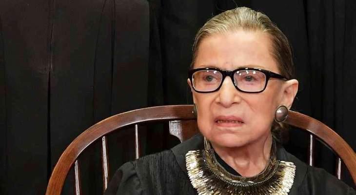 وفاة قاضية المحكمة العليا الأميركية روث بادر غينسبيرغ