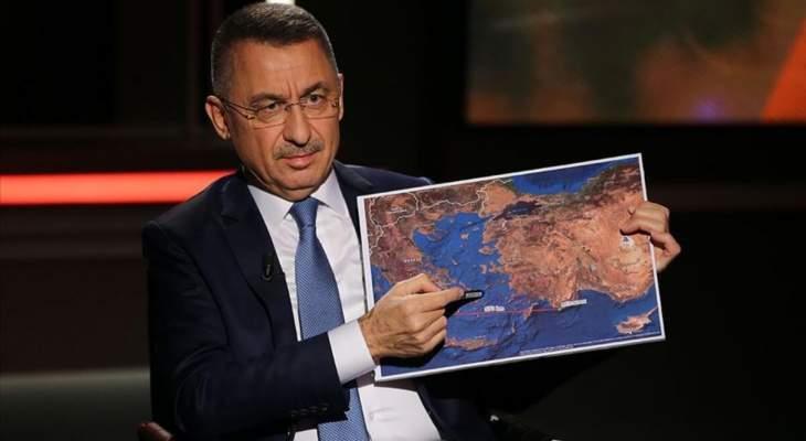 نائب اردوغان: تركيا لن تتنازل عن شبر من أراضيها لأي كان وستواصل التنقيب بالمتوسط