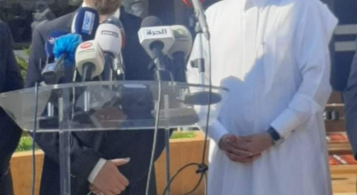 كرامي: حسنا فعل عون وبري بأن طلبا من وهبه التنحي لما فيه مصلحة لبنان وعلاقاته العربية
