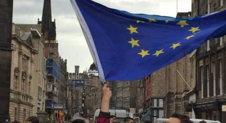 الاتحاد الأوروبي يرفض اتهامات اسرائيلية بدعم التحريض