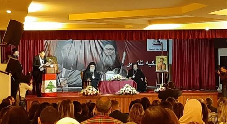 يازجي:  تربينا جميعا مسلمين ومسيحيين على المحبة والعيش المشترك لنكون أبناء صالحين