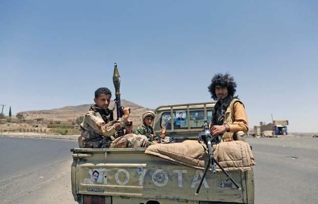 التحالف العسكري في اليمن يعلن اسقاط طائرتين مسيرتين للحوثيين