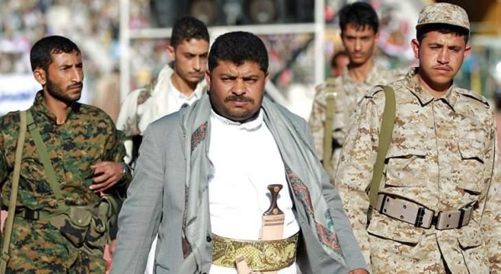 الحوثي يحمل مجلس الامن المسؤولية عن استمرار الازمة باليمن