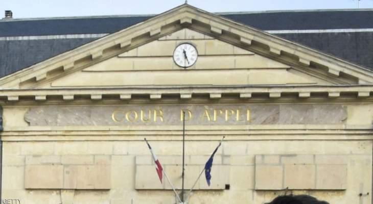القضاء الفرنسي يسلم سويسرا دبلوماسيا سوريا أدين بالاغتصاب