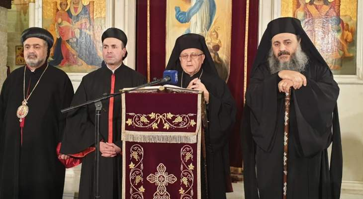 مجلس أساقفة زحلة والبقاع دعا الى لقاء بمناسبة أسبوع الصلاة لأجل وحدة المسيحيين