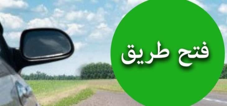 النشرة: إعادة فتح طريق سعدنايل بعد إقفالها احتجاجا على توقيف شاب بسبب منشور تعرض فيه لرئيس الجمهورية