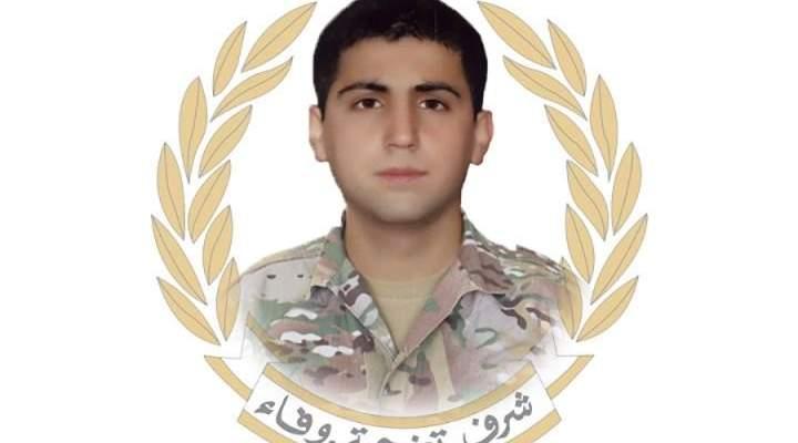 قيادة الجيش تنعى المعاون علي العفي الذي استشهد في دورس