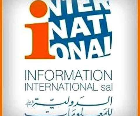 """""""الدولية للمعلومات"""": 4 إستشارات نيابية منذ 17 تشرين الأول ظاهرة غير مسبوقة في حياتنا السياسية"""