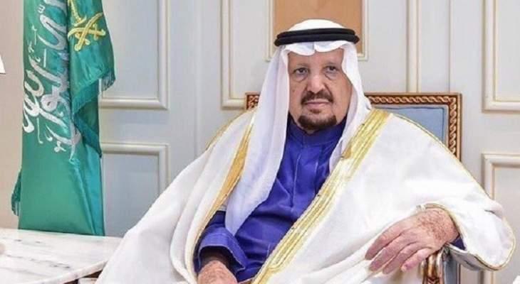 وفاة الشقيق الأكبر للملك السعودي عن عمر 86 عاما