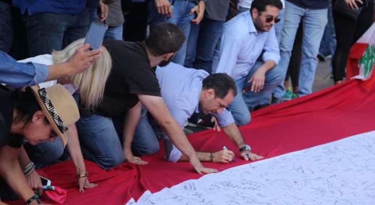 سامي الجميل انضم الى المحتجين في وسط بيروت