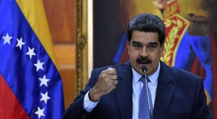 خارجية فنزويلا: أميركا لا تستطيع منعنا من بناء علاقات مع إيران