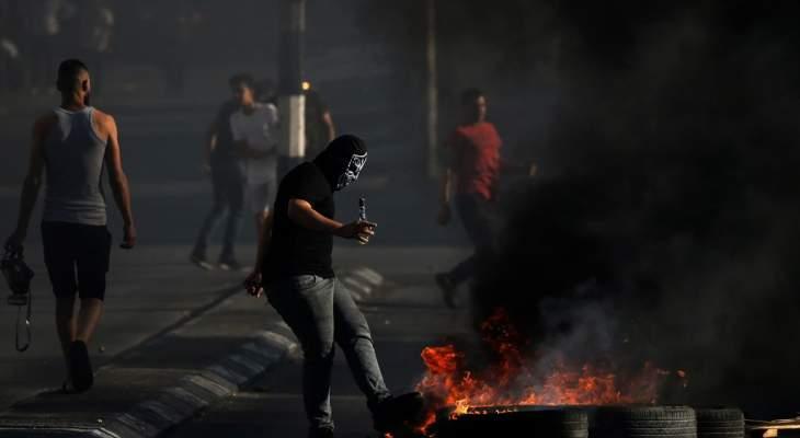 """إصابة 5 فلسطينيين بمواجهات مع إسرائيليين بالقدس رفضا لـ""""مسيرة الأعلام"""""""