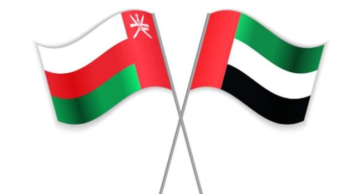 سلطات الإمارات: إعفاء مواطني سلطنة عمان من شرط الموافقة المسبقة للدخول من المنافذ البرية للدولة