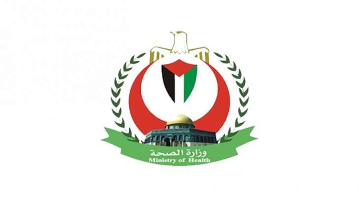 الصحة الفلسطينية: ارتفاع حصيلة قتلى القصف الإسرائيلي على غزة إلى 109